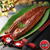 《老爸ㄟ廚房》日式蒲燒鰻魚禮盒(1kg/盒-6尾入, 共1盒)