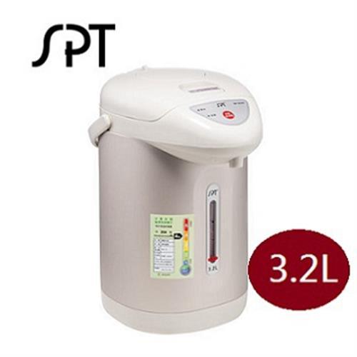 尚朋堂 3.2L電熱水瓶SP-9325