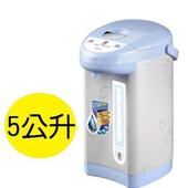 《晶工牌》電動熱水瓶(5.0L)JK-7150