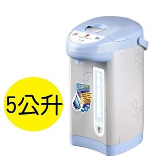 晶工牌 電動熱水瓶(5.0L)JK-7150