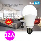 《Kiss Quiet》LED-10W 270超廣角(白光/黄光/自然光)全電壓球泡燈-12入(自然光)