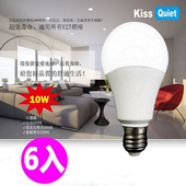 《Kiss Quiet》LED-10W 270超廣角(白光/黄光/自然光)全電壓球泡燈-6入(10W白體球泡-自然光)