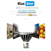 《Kiss Quiet》2年保固 12W(護眼白/黄光/自然光) 330度廣角型LED燈泡(6入)(黄光)
