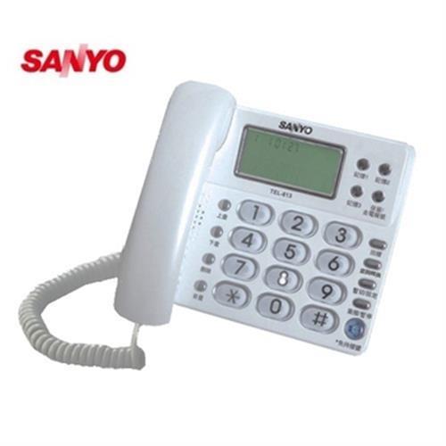 《三洋》來去電報號合弦鈴聲有線電話TEL-813
