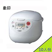 《象印》10人份黑金剛厚釜微電腦電子鍋(NS-WAF18)