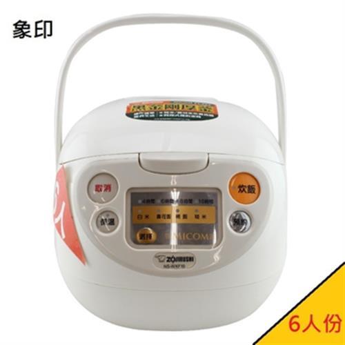 象印 6人份黑金剛微電腦電子鍋(NS-WXF10)