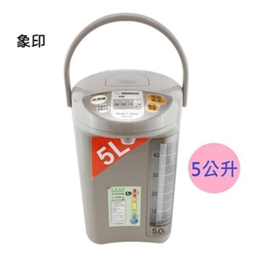 象印 5.0L寬廣視窗微電腦電動熱水瓶 CD-LPF50