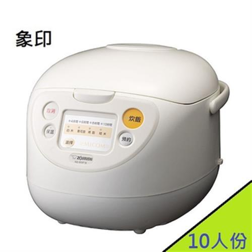 象印 10人份黑金剛微電腦電子鍋(NS-WXF18)