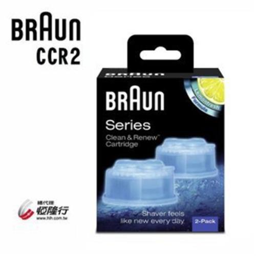 德國百靈 電鬍刀匣式清潔液(2入) CCR2