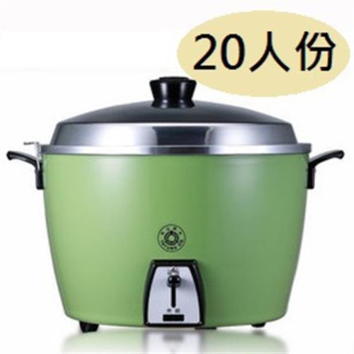 大同 20人份電鍋(不鏽鋼內鍋) 綠色TAC-20A-SG