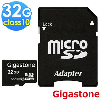 Gigastone microSDHC Class10 32G記憶卡(32G)