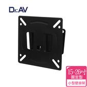 《Dr.AV》DNA-3 液晶電視小尺寸壁掛架(固定型)(15~26吋)