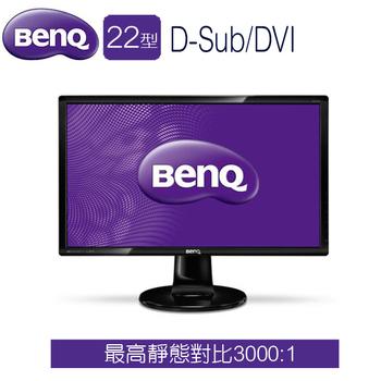 BenQ明碁 GW2265 22型 Full HD VA廣視角液晶螢幕