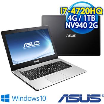 ASUS X450JB-0063D4720HQ 14吋 (i7-4720HQ/4G/1TB/NV940M 2G)強悍效能機(灰-加4G記憶體+筆電三好禮+鍵盤膜+防震包+螢幕貼)