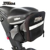 《STRIDA》反光座墊袋(黑)