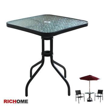 RICHOME 奧利爾玻璃方桌