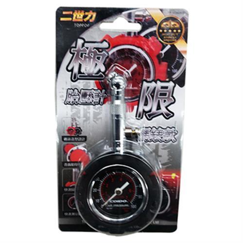 二世力 極限馬錶款 胎壓計(TP-11060502)