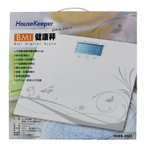 《HouseKeeper》BMI健康秤(HKEB-4032)