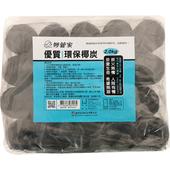 《妙管家》優質環保椰炭(2kg)