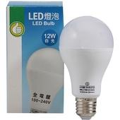 FP LED燈泡 白光#12W(12W / 100V~240V)