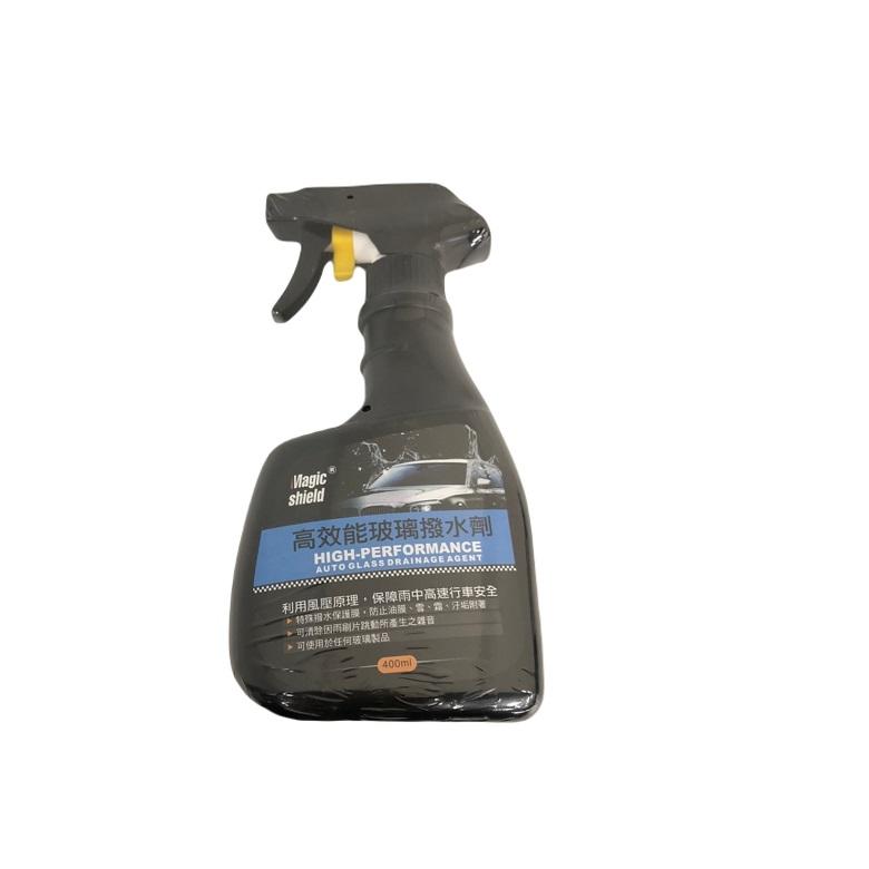 《神盾》高效能玻璃撥水劑(400ml)
