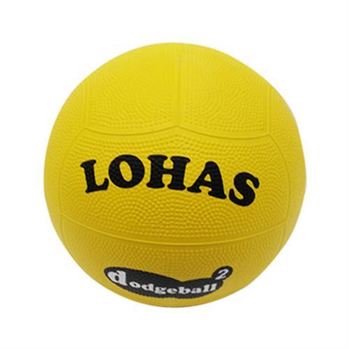 Lohas超值標準2號躲避球