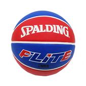 斯伯丁NBA 7號單色籃球