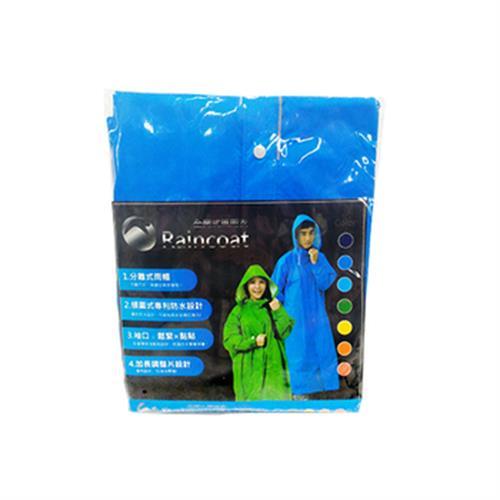 RT全開式風雨衣 深藍#4XL