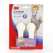 《3M》安全廚櫃鎖(103.5X38X13mm)