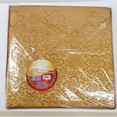 富麗記憶型坐墊(二人) 金(50x100x3cm)