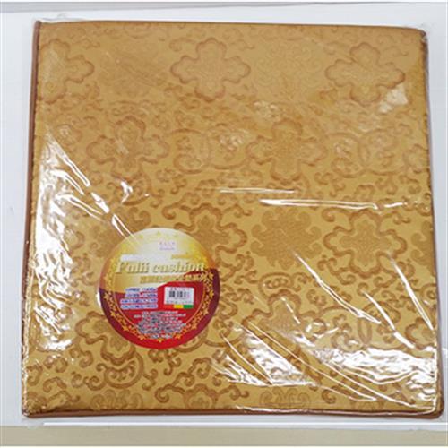 富麗記憶型坐墊(三人) 金(50x150x3cm)