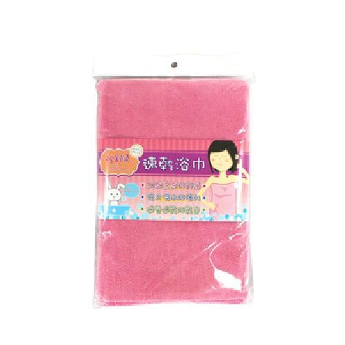 巧舒柔速乾浴巾(70*140cm/230g)