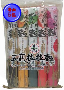 五蔬拉拉麵-新鮮蔬果原汁(每組5包)