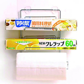三合一保鮮膜廚房紙巾架