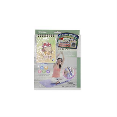 Comefree 瑜珈鋪巾(05-CF-81400PU)