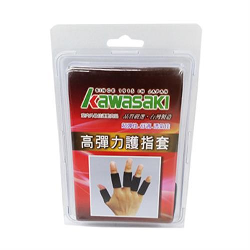 KAWASAKI高彈力護指套