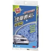 《3M》洗車專用木漿棉(L1T)