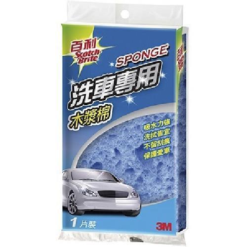 3M洗車專用木漿棉(L1T)