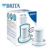 《德國BRITA》On Tap 龍頭式濾水器專用濾心一入