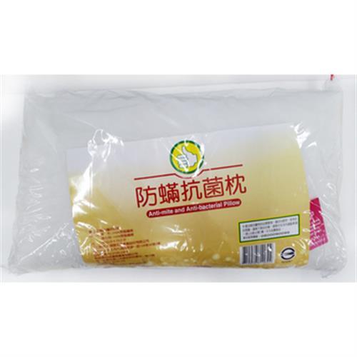FP 防蹣抗菌枕(45x75cm)