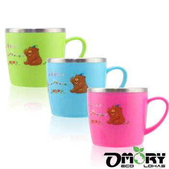 OMORY #304不鏽鋼水果熊兒童杯280ml(3色)-2入(青草綠+嬉皮粉)