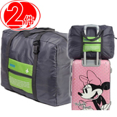 《JTourist》多功能可折疊手提/肩背旅行袋 適用行李箱拉桿(同色2入)(綠*2入)