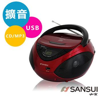 SANSUI山水 耳福能享★廣播/USB/CD/MP3/AUX手提式音響(SB-87N)