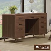 《日本直人木業》wood北歐生活120CM書桌