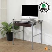 《BuyJM》簡單型防潑水低甲醛粗管抽屜工作桌/寬80cm(胡桃色)