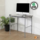 《BuyJM》簡單型防潑水低甲醛粗管工作桌/電腦桌/寬80cm(胡桃色)