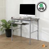 《BuyJM》簡單型防潑水低甲醛粗管鍵盤電腦桌/寬80cm(胡桃色)