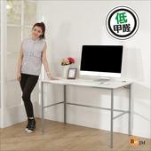《BuyJM》簡單型低甲醛粗管仿馬鞍皮工作桌/電腦桌(寬120cm)(白色)