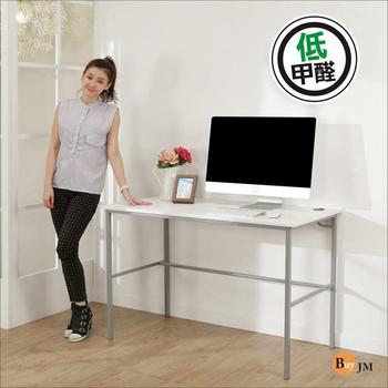 BuyJM 簡單型低甲醛粗管仿馬鞍皮工作桌/電腦桌(寬120cm)(白色)