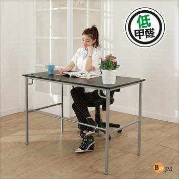 《BuyJM》簡單型低甲醛粗管仿馬鞍皮工作桌(寬120cm)(黑色)